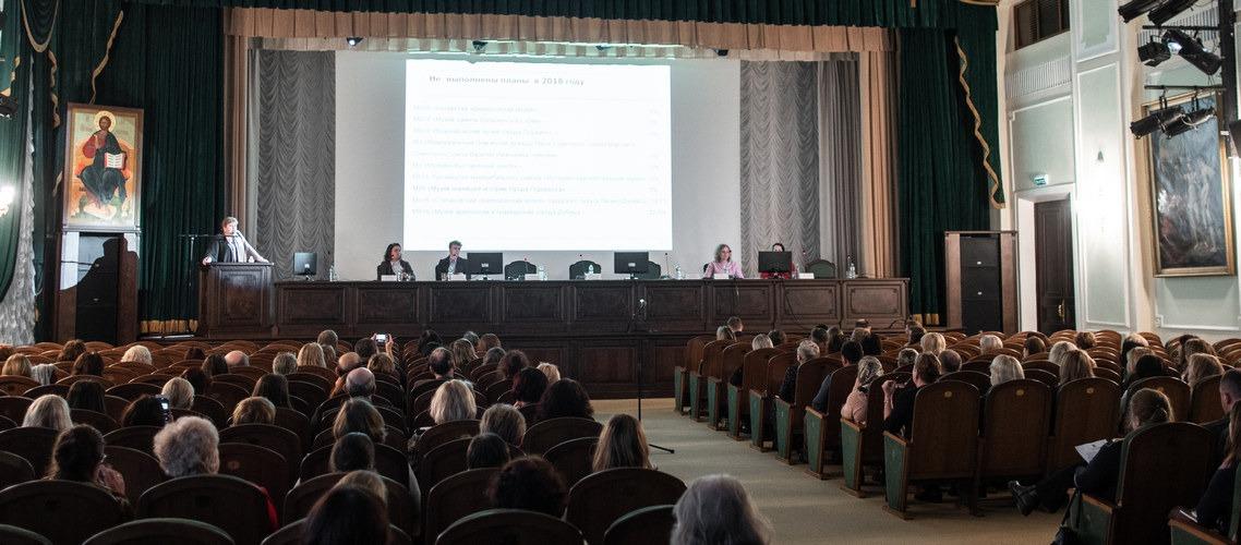В МДА открылся семинар для музейных работников Московской области