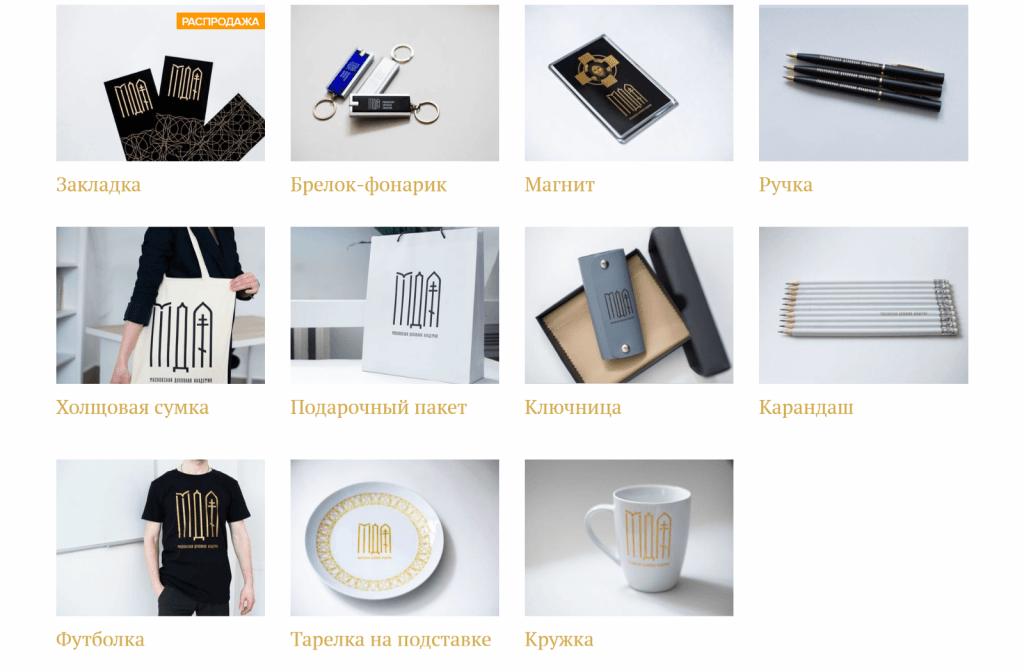 Открылся интернет-магазин с продукцией МДА