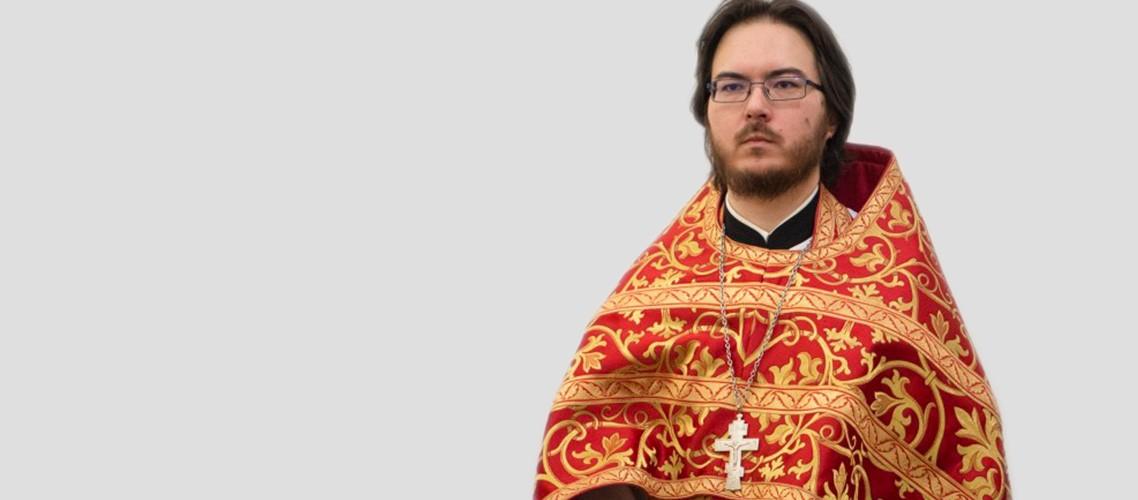 Преподаватель МДА принял участие в XVIII Международной конференции по патристике